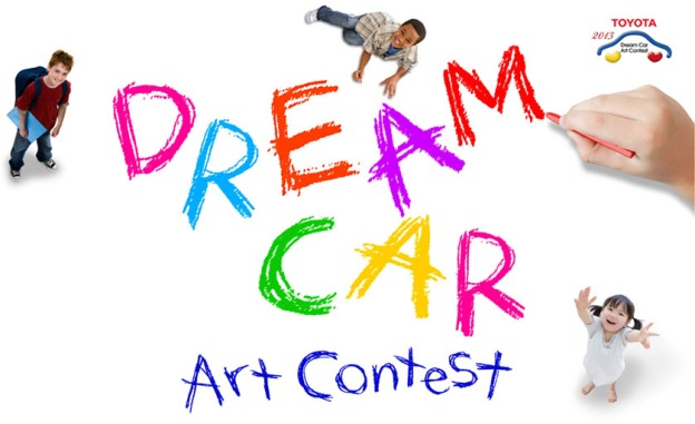 dream-car-art-contest
